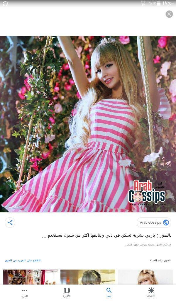 Pin By اليمن اصل العرب On ا Flower Girl Dresses Wedding Dresses Flower Girl