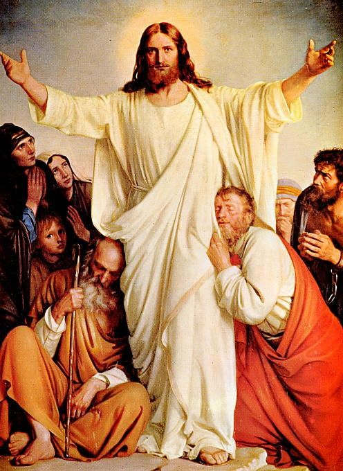 """Fifth Sunday after Easter   2015   Catholic Mass Readings   Come to me you weary one     Jn 16:25-27   """"I have told you this in figures of speech. The hour is coming when I will no longer speak to you in figures but I will tell you clearly about the Father. On that day you will ask in my name, and I do not tell you that I will ask the Father for you. For the Father himself loves you, because you have loved me and have come to believe that I came from God."""