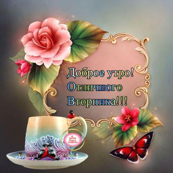Радуга открыток доброе утро гифки, надписью
