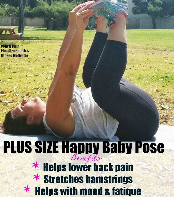 Yoga is an amazing practice for EVERY body and level. You don't have to be a yogi to practice. This has been a great way for me to find ways to move away from binge eating and into something that relaxes me. Here are the benefits of the Happy Baby pose for plus size women. To follow my journey, click to picture to subscribe to my YouTube channel.