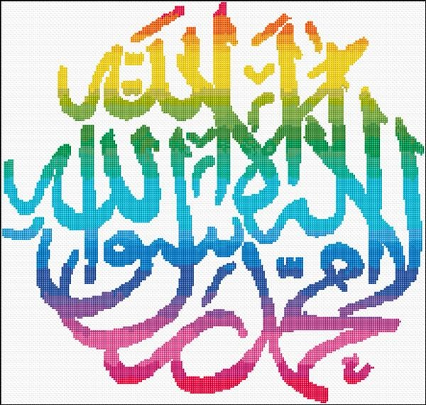 Shahada Dimensions: 222 x 211 stitches 25 colors there is a smaller version available too.