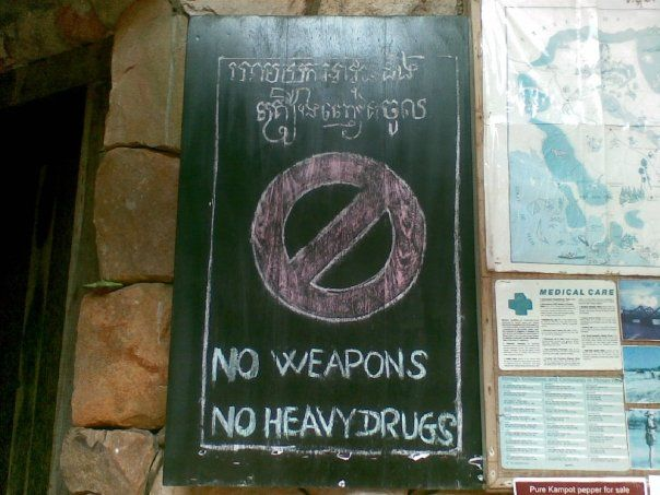 No weapons, no heavy drugs.
