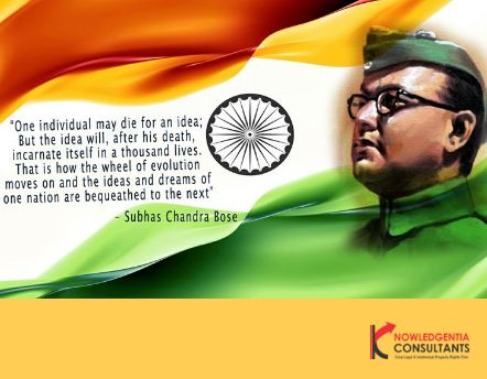 """No real change in history has ever been achieved by discussions."" ~ Subhas Chandra Bose  Knowledgentia Consultants wishes everyone a Happy Netaji Subhash Chandra Bose Jayanti 2017.  #JaiHind #FreedomFighter #Leader"