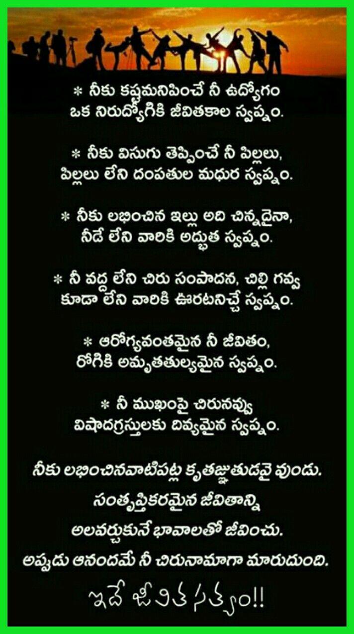 Life Is Beautiful Chandu Pinterest Quotation Gods Grace And