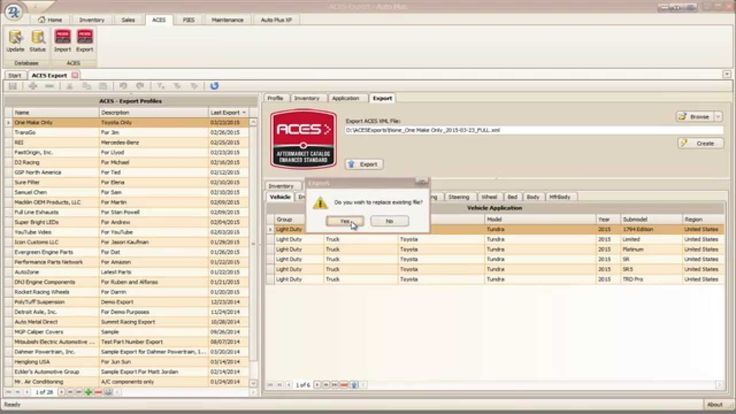 Specify Certain Vehicle Applications ACES XML Export  //  There times where only certain or specific vehicles that you have mapped to the ACES VCdb need to be included in your ACES XML file.  This could be due to a customer selling MMY specific automotive parts such as a Toyota Tundra specific online retailer or other situation.  Auto Plus using the ACES Export Profiles allows it's users to specify not only parts to be populated on the XML ACES file but vehicles as well.