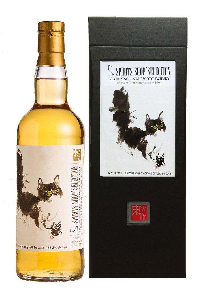 TOBERMORY Island Single Malt Scotch Whisky 1994 21 yo Sherry 50.9% 700 – Rare Malts & Co.