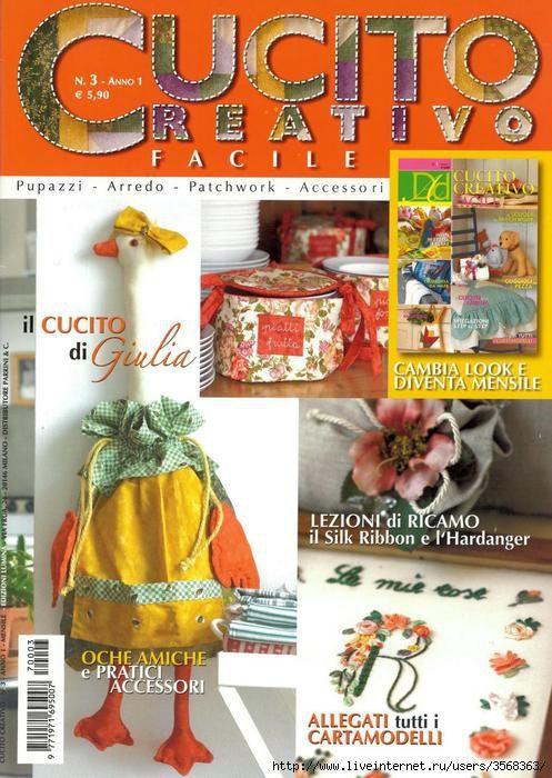 CUCITO CREATIVO - 2007/3