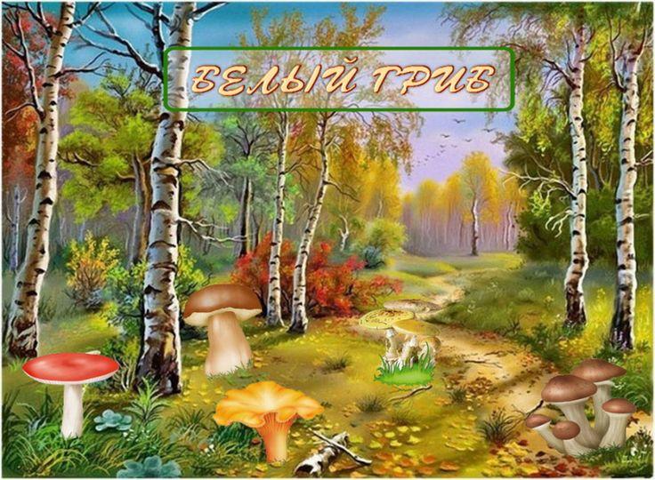Категория (Осень) в дневнике fatsia0 – BabyBlog.ru