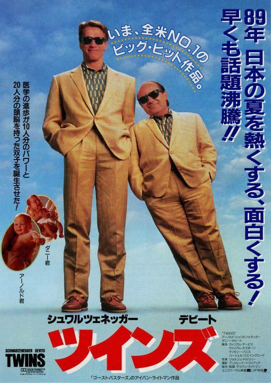 theactioneer:  Twins Japanese program (Ivan Reitman 1988)
