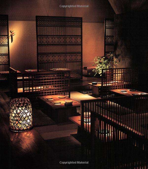 Amazon Shunju New Japanese Cuisine Takashi Sugimoto Marcia Iwatate
