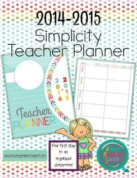 Create Your Own Teacher Planner Or Binder Simplicity