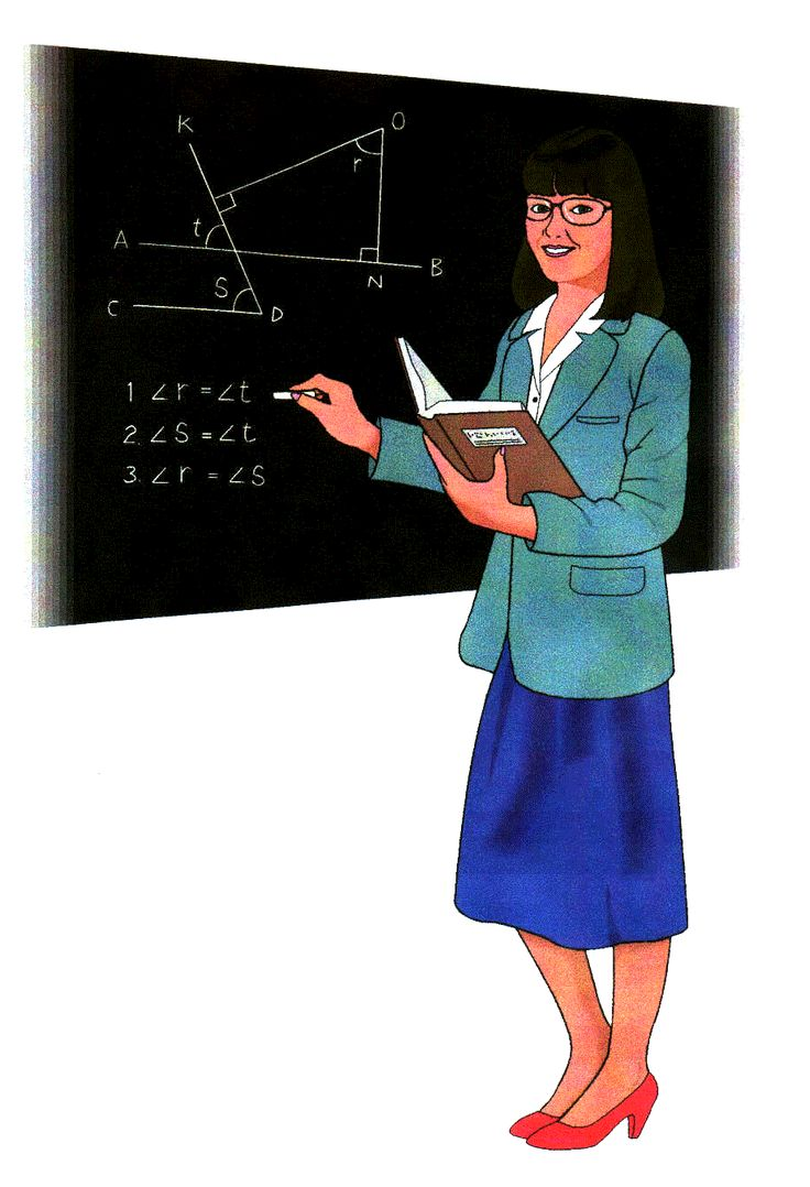 Ayo Buruan Lamar Pekerjaanmu di Lowongan Kerja Guru SD Sesuai Ijazah