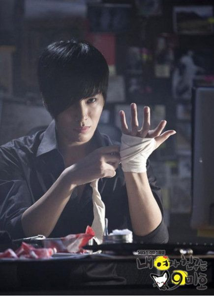 no min woo | The Whatchamacallit::.: No Min Woo ♥ My new hubby ♥