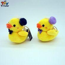 11 cm Fragancia lindo pato amarillo muñeca llavero colgante del teléfono accesorios juguetes de peluche al por mayor regalo de navidad del partido(China)