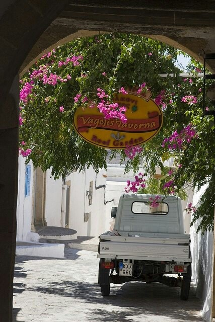 Street of Patmos, Dodecanese island