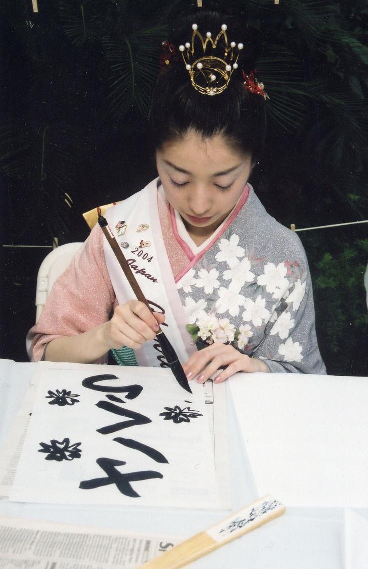 "sakura in japanese writing An introduction to japanese music: ""sakura, sakura"" a smithsonian folkways lesson designed by: hiromi takasu university of washington summary."