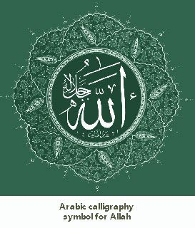 Allah Symbol | PHOENIX – If Islam is a religion, why is it ...