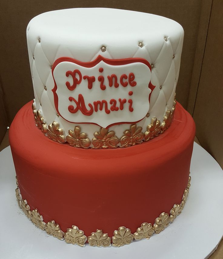 Calumet Bakery Prince Baby Shower Red Gold White Baby