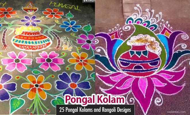 Indians love colours and its natural to show the love for colors in many ways. Indian rangoli is an unique art work which is practiced throughout India. All houses are adorned with these beautiful kol