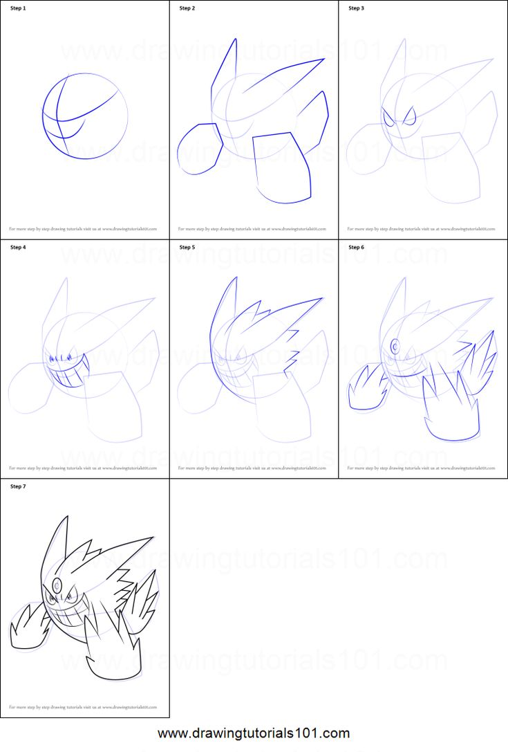 How To Draw Mega Gengar From Pokemon Printable Step By Drawing Sheet DrawingTutorials101