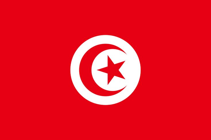 The flag of Tunisia was officially adopted in 1835. It features the crescent and star of Islam on a field of red - a color taken from the ancient flag of Turkey.