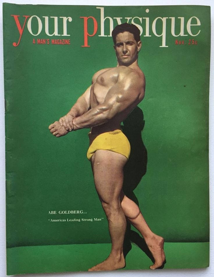 Nov 1960 TOMORROW'S MAN MAGAZINE body building beefcake gay interest jockstrap