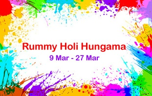 Be a part of Holi Celebrations at Adda52rummy.com and get a chance to win Real Cash Bonus.
