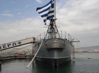 Την Κυριακή 6 Δεκεμβρίου, ημέρα εορτασμού του προστάτη του Πολεμικού Ναυτικού Αγίου Νικολάου και...