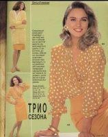 Журнал BURDA MODEN 1991 1 / БИБЛИОТЕЧКА ЖУРНАЛОВ МОД / Библиотека / МОДНЫЕ СТРАНИЧКИ