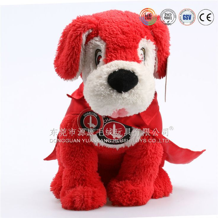Guide dog free stuffed animal patterns toys online shop