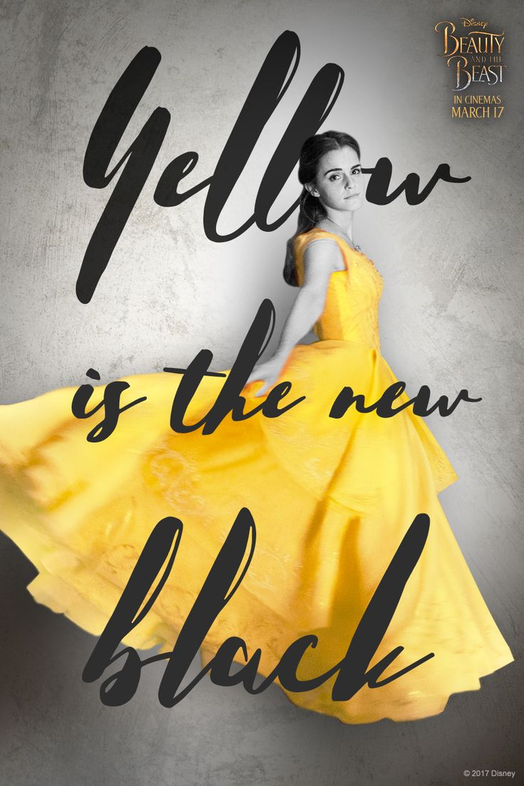 It's time to clear out that wardrobe…LBD is so last year, it's all about yellow this season!  Book your tickets for Beauty & The Beast today!