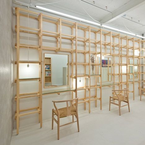 end...Link beauty salon by Yasunari Tsukada
