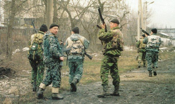 Russian Spetsnaz Grozny 2nd Chechen War Looking For