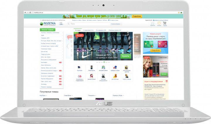 Asus X756UA (X756UA-T4150D) White – купить на ➦ Rozetka.ua. ☎: (044) 537-02-22, 0 800 503-808. Оперативная доставка ✈ Гарантия качества ☑ Лучшая цена $