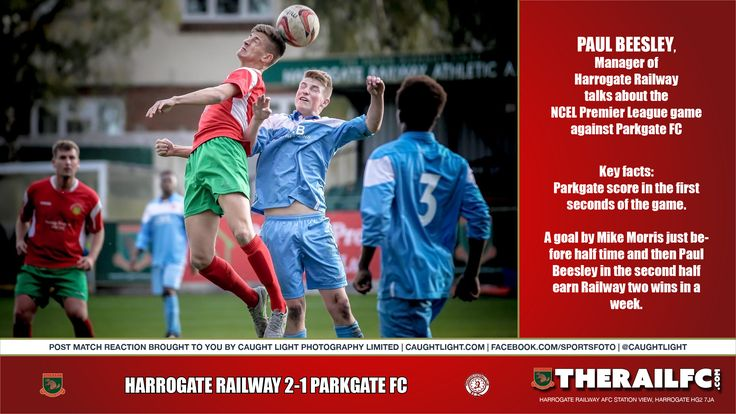 Post match reaction - Harrogate Railway 2-1 Parkgate FC        @therailfc @ParkgateFC @Howell_rm