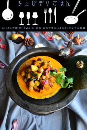 レンチン混ぜるだけ 超簡単 かぼちゃ、さつまいも、豆のころころサラダ ハロウィンレシピ|レシピブログ