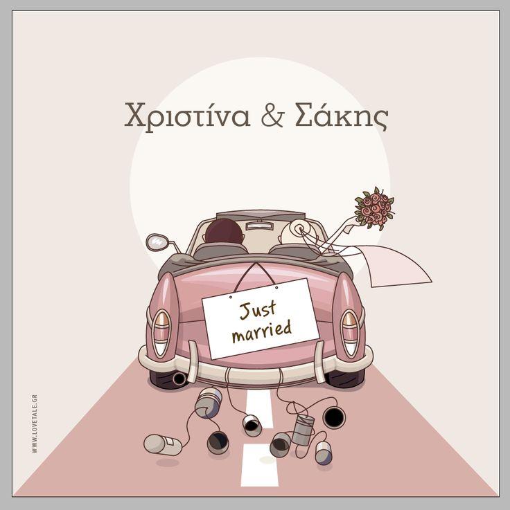 H Χριστίνα και ο Σάκης επέλεξαν αυτό το υπέροχο προσκλητήριο γάμου. Δείτε και εσείς τα μοντέρνα προσκλητήρια για τον δικό σας γάμο στο http://www.lovetale.gr/lg-1060.html