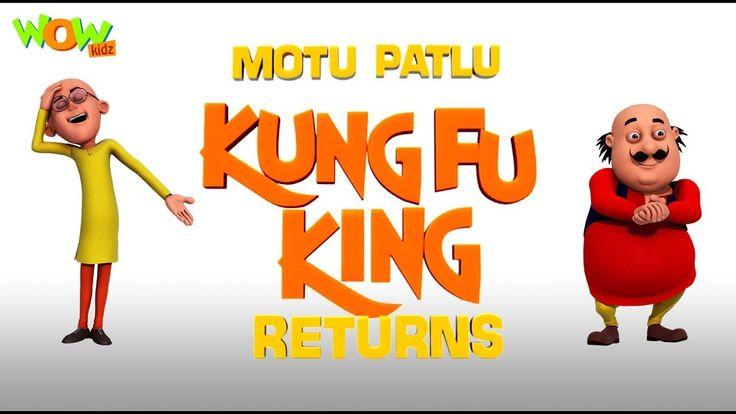 #VR #VRGames #Drone #Gaming Motu Patlu Kungfu King Returns - Motu Patlu Movie - ENGLISH, SPANISH & FRENCH SUBTITLES! amitié bande dessinée, Animated Series, bande dessinée classique, bande dessinée de famille, cartoon, cosmos cartoons, dibujos animados de la amistad, family comedy, funny cartoon videos, grognement, historieta clásica, historieta de la familia, kids animation, payasadas, popular indian cartoon, vr videos, wow kidz, wowkids, yt:cc=on #AmitiéBandeDessin�