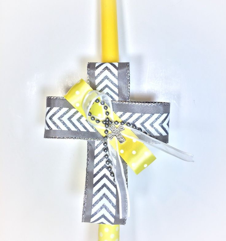 A personal favorite from my Etsy shop https://www.etsy.com/listing/222167832/yellow-chevron-greek-easter-candle