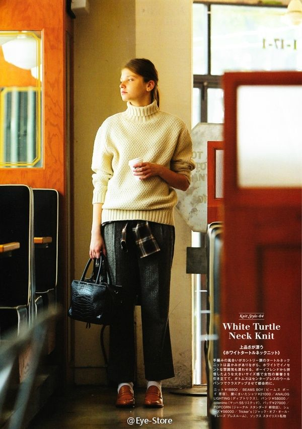 KNIT STYLE LOOK - Fudge 2014.9