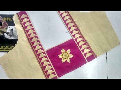 Easy blouse back neck designing at home || Womens fashion blouses - YouTube
