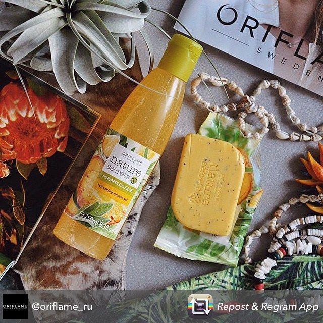 Has probado ya el nuevo Nature Secrets de salvia y piña? #belleza #cosmetica #verano #piña #oriflame beatrizmingol.com