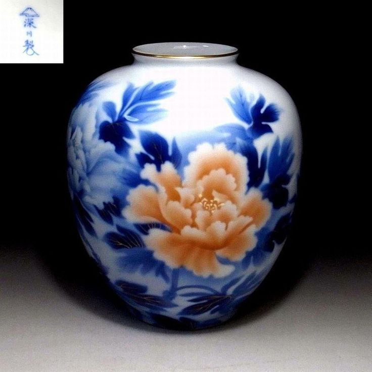 Japanese Vintage Arita 深川 Fukagawa Porcelain Floral Vase Porcelain