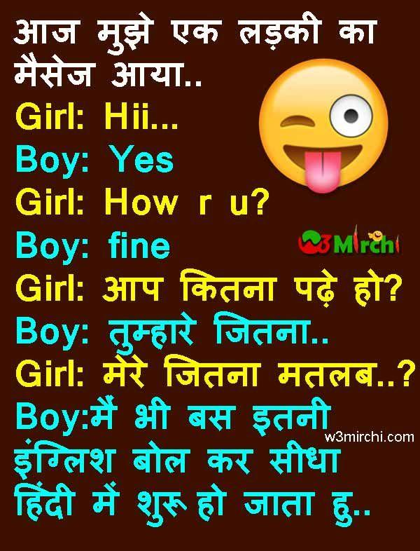 funny hindi comics pdf free download