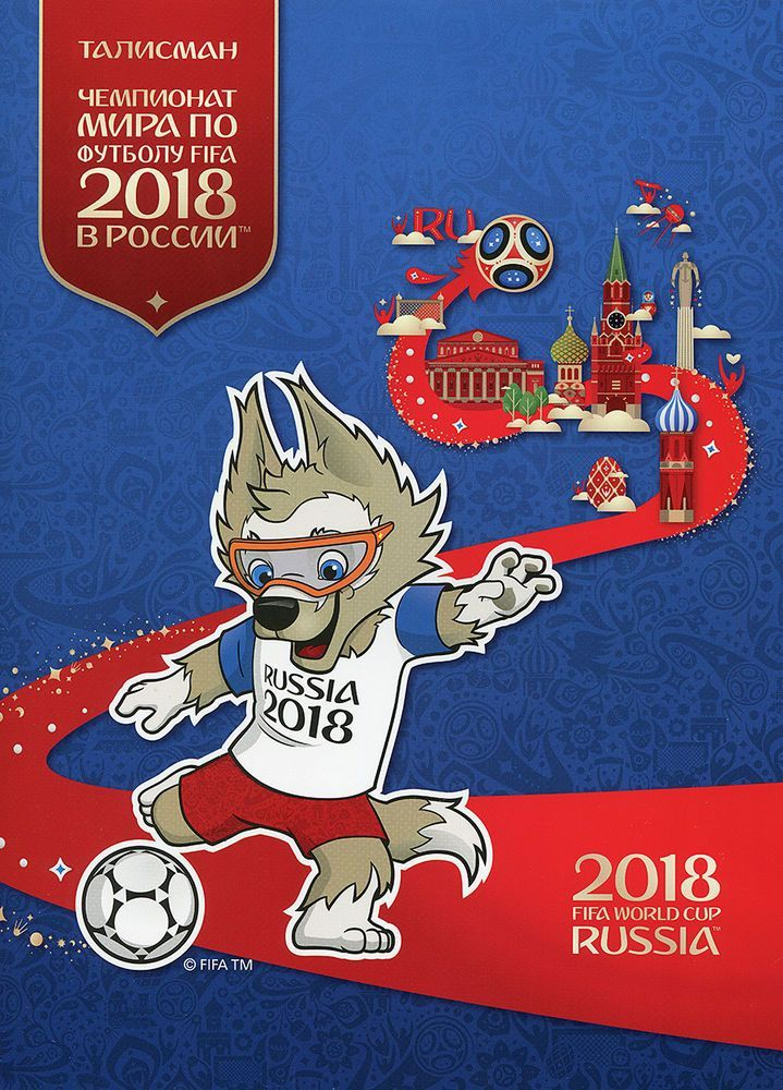 Russia 2017 2018 Fifa World Cup Russia Official Mascot Gift Set Ebay World Cup Fifa Russia World Cup