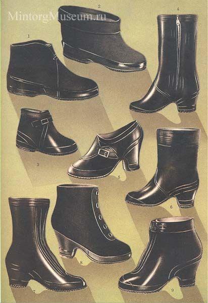 Russian footwear / боты 50-х