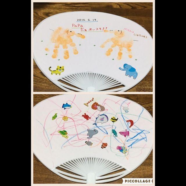 【アプリ投稿】父の日⭐️手形アート(*^^*)娘と二人で作りまし… | みんなのタネ | あそびのタネNo.1[ほいくる]保育や子育てに繋がる遊び情報サイト