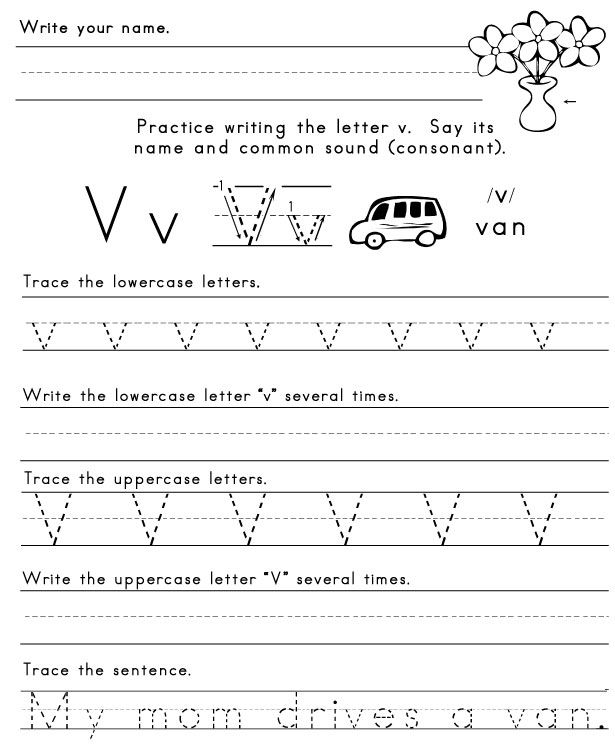 letter v worksheet 1 letters of the alphabet pinterest worksheets. Black Bedroom Furniture Sets. Home Design Ideas