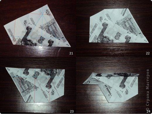 Вот так можно оформить денежку в подарок.  фото 9