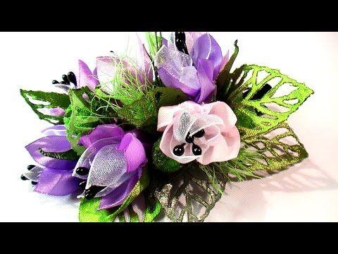 Цветы Канзаши из Ленты 5 см / Ribbon Flowers Tutorial / How to Make Ribbon Flowers Tutorial - YouTube